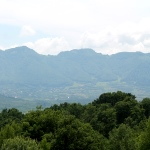 View from the bear sanctuary over the Carpathian Mountains