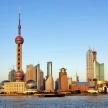 China Internship Programme