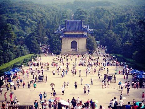 View from Sun Yat Sen Mausoleum in Nanjing, China